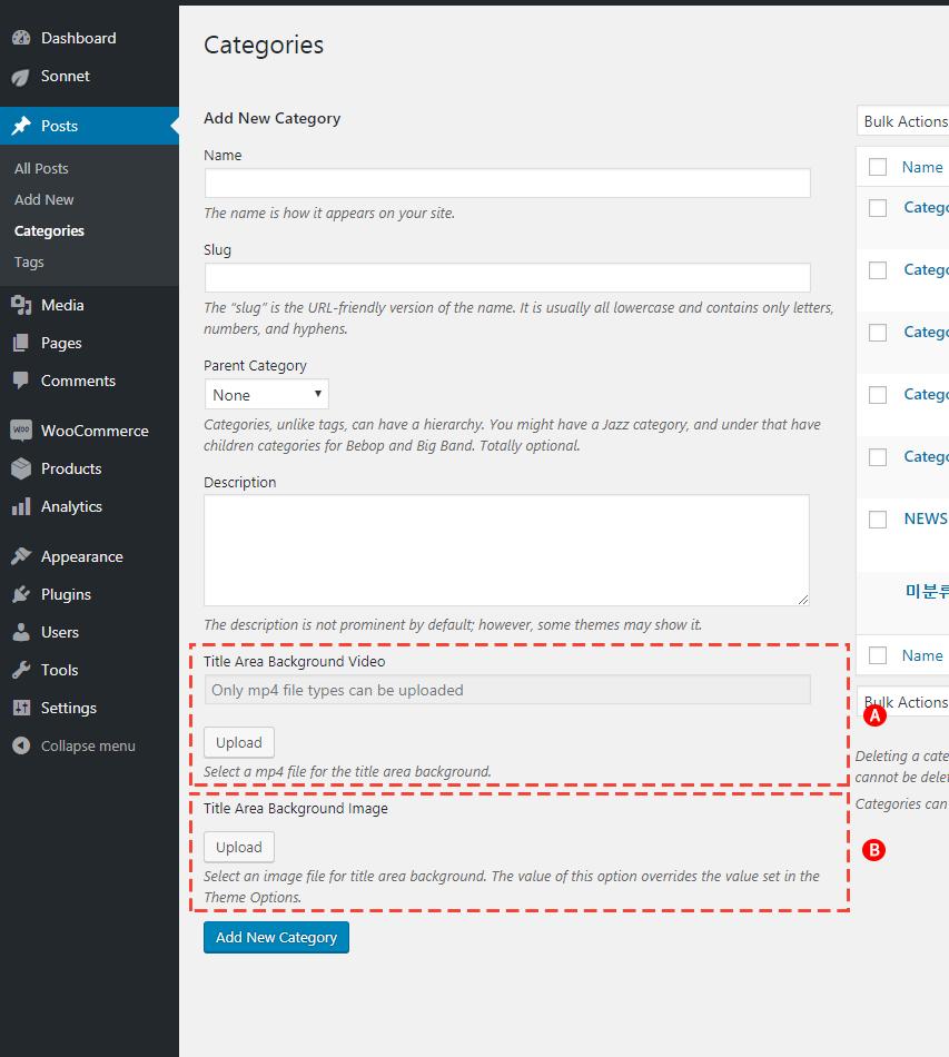 Custom Category Title Area Background options Screenshot