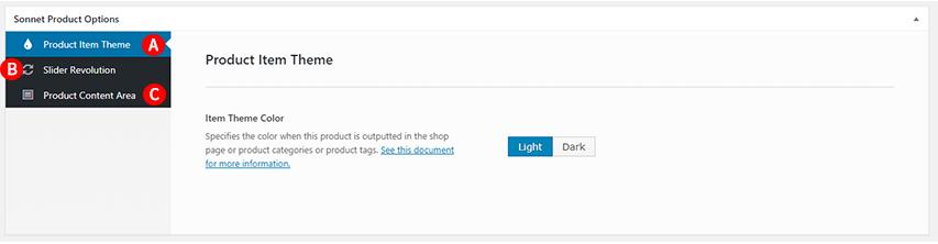 Sonnet Product Options Screenshot.